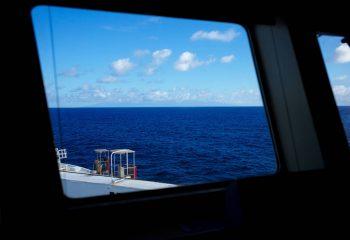 La vue du capitaine